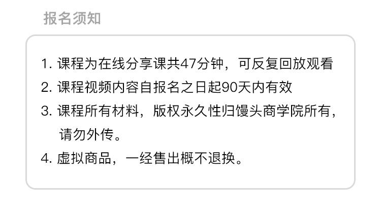 http://mtedu-img.oss-cn-beijing-internal.aliyuncs.com/ueditor/20171117020921_899963.jpg