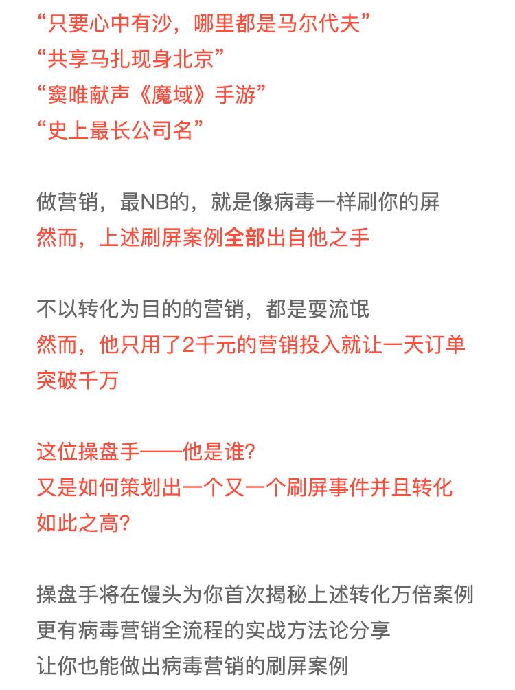 http://mtedu-img.oss-cn-beijing-internal.aliyuncs.com/ueditor/20171119220432_109219.jpg