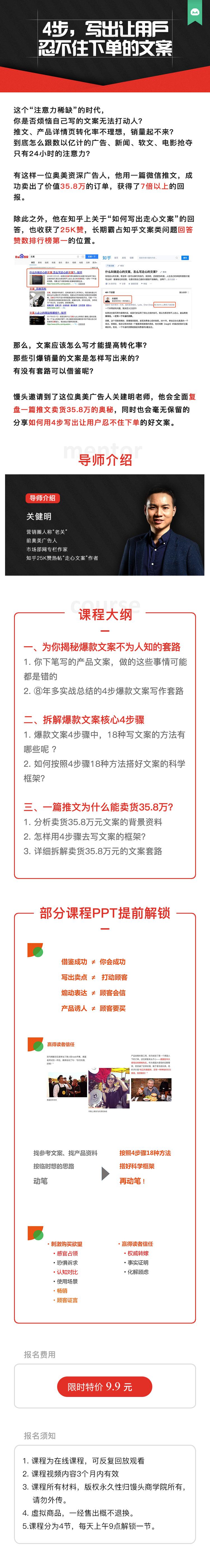 http://mtedu-img.oss-cn-beijing-internal.aliyuncs.com/ueditor/20171121155440_155874.jpg