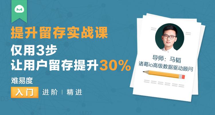 http://mtedu-img.oss-cn-beijing-internal.aliyuncs.com/ueditor/20171213173010_223368.jpg