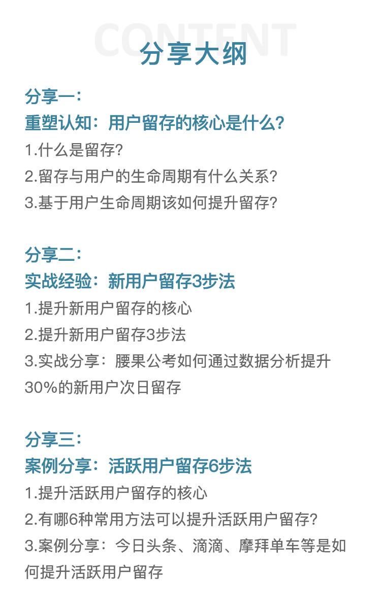 http://mtedu-img.oss-cn-beijing-internal.aliyuncs.com/ueditor/20171213205255_185902.jpg