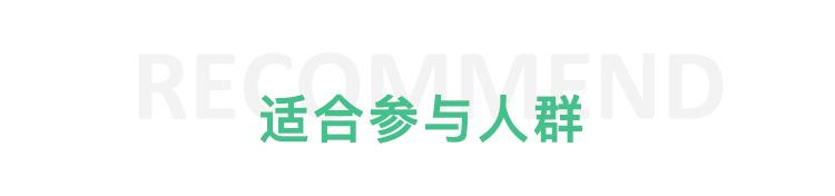 http://mtedu-img.oss-cn-beijing-internal.aliyuncs.com/ueditor/20171214030857_370344.jpg