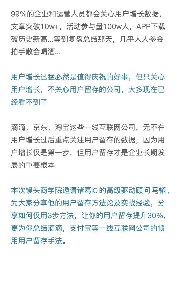 http://mtedu-img.oss-cn-beijing-internal.aliyuncs.com/ueditor/20171214141211_721192.jpg