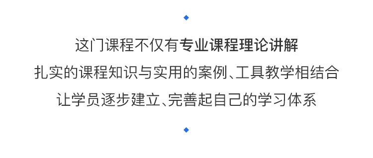 http://mtedu-img.oss-cn-beijing-internal.aliyuncs.com/ueditor/20180109185915_154288.jpg