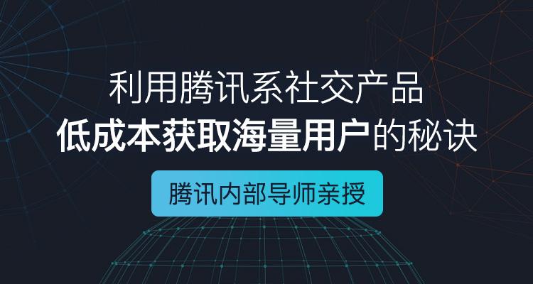 http://mtedu-img.oss-cn-beijing-internal.aliyuncs.com/ueditor/20180116165019_836796.jpg