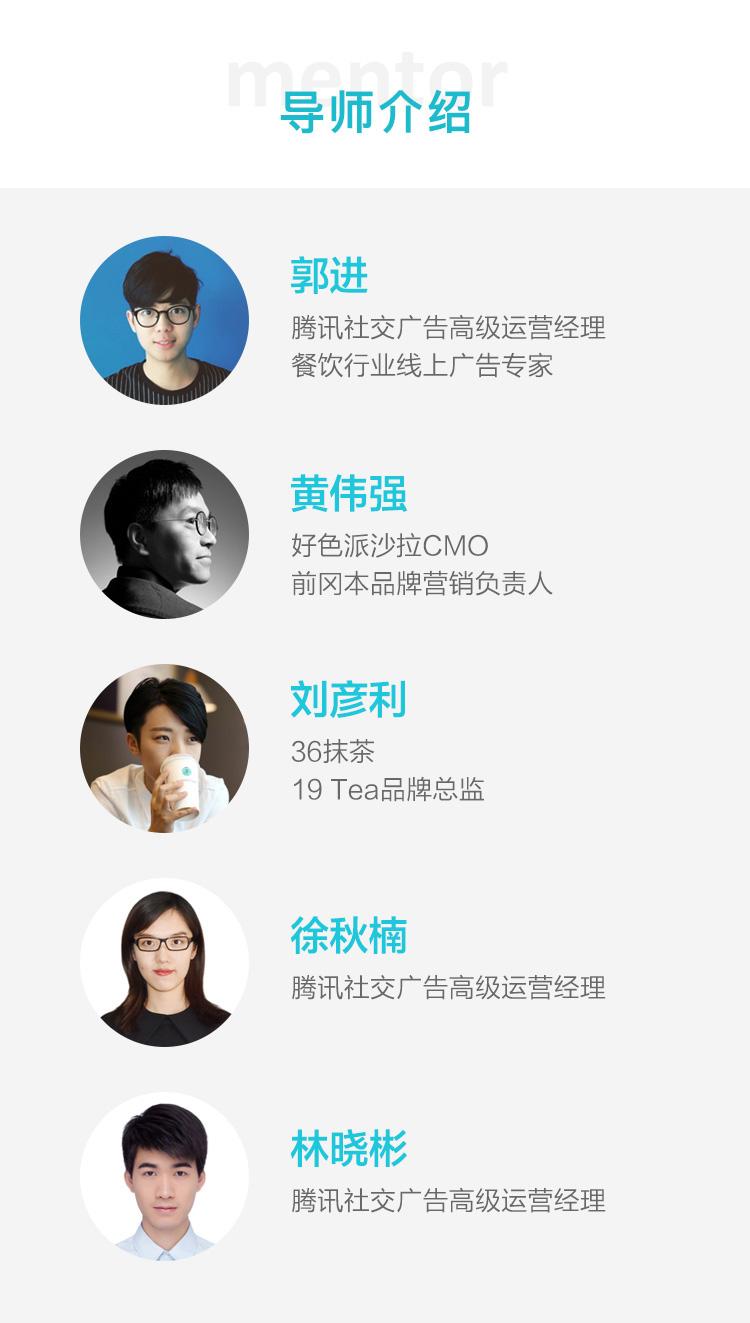 http://mtedu-img.oss-cn-beijing-internal.aliyuncs.com/ueditor/20180116170503_347308.jpg