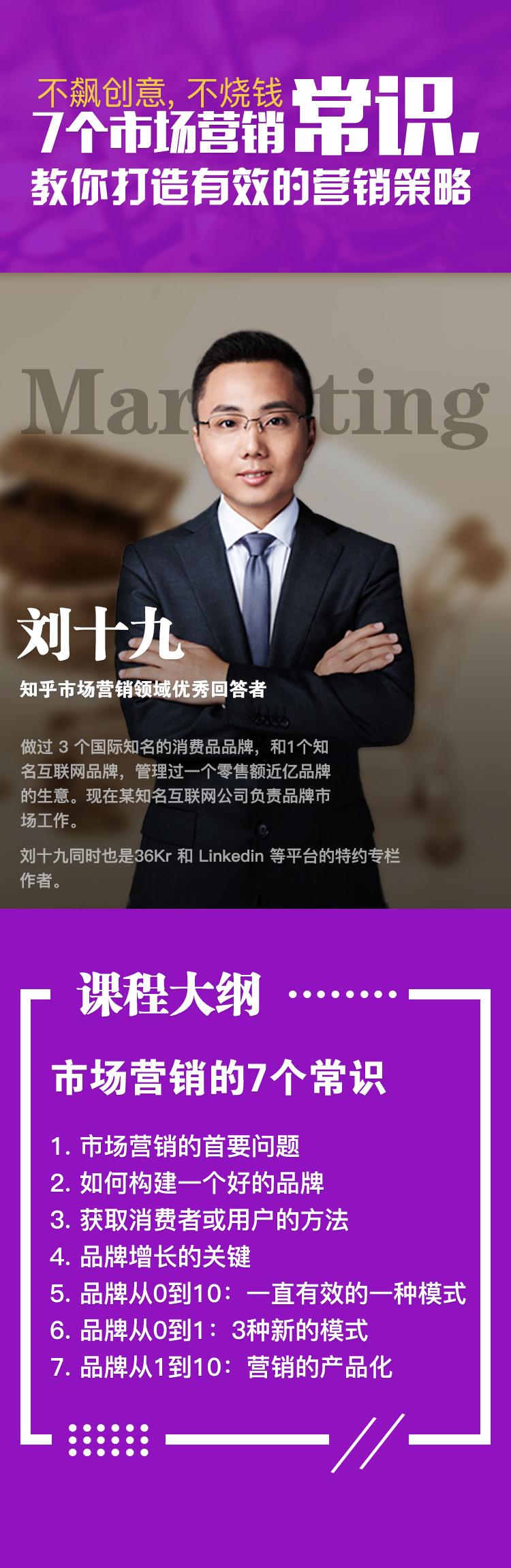 http://mtedu-img.oss-cn-beijing-internal.aliyuncs.com/ueditor/20180109193459_878694.jpg