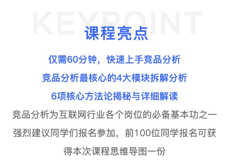 http://mtedu-img.oss-cn-beijing-internal.aliyuncs.com/ueditor/20180128225227_243603.jpg