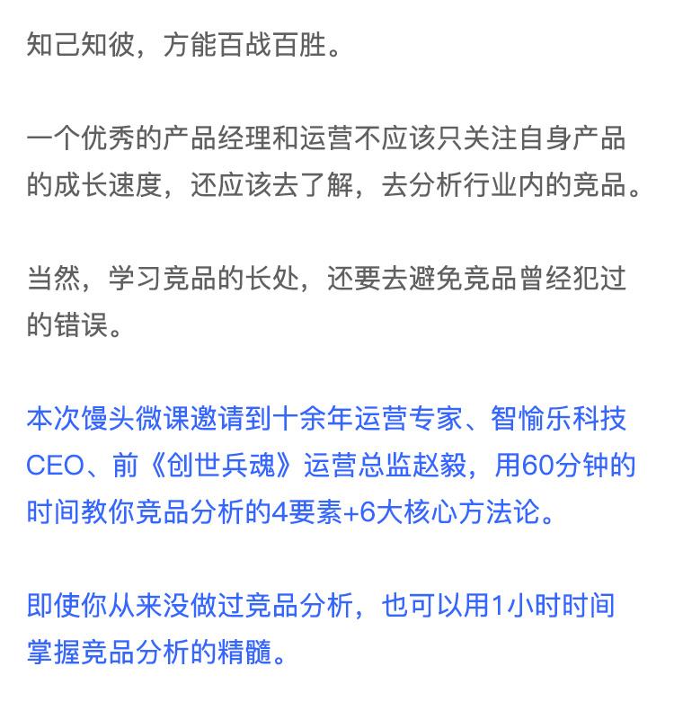 http://mtedu-img.oss-cn-beijing-internal.aliyuncs.com/ueditor/20180128225420_358573.jpg