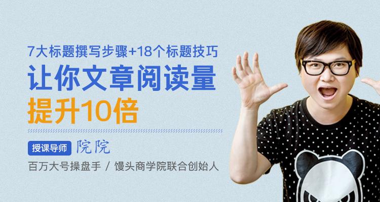 http://mtedu-img.oss-cn-beijing-internal.aliyuncs.com/ueditor/20180225224739_926479.jpg