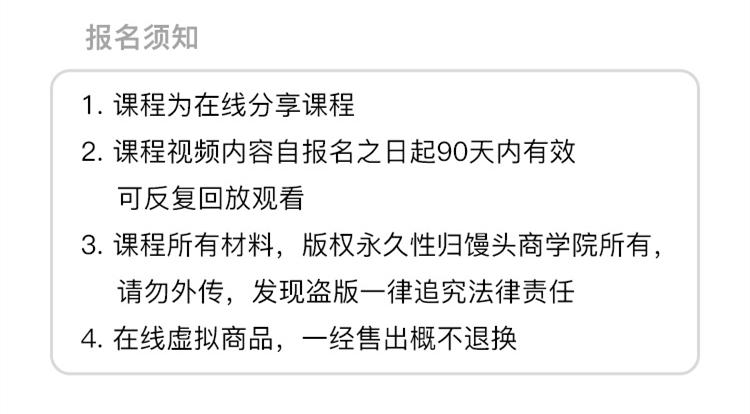 http://mtedu-img.oss-cn-beijing-internal.aliyuncs.com/ueditor/20180225225128_743622.png