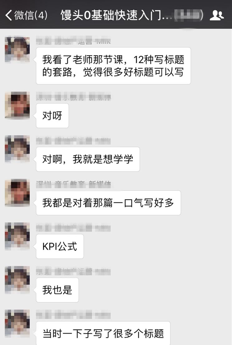 http://mtedu-img.oss-cn-beijing-internal.aliyuncs.com/ueditor/20180225225217_314818.png