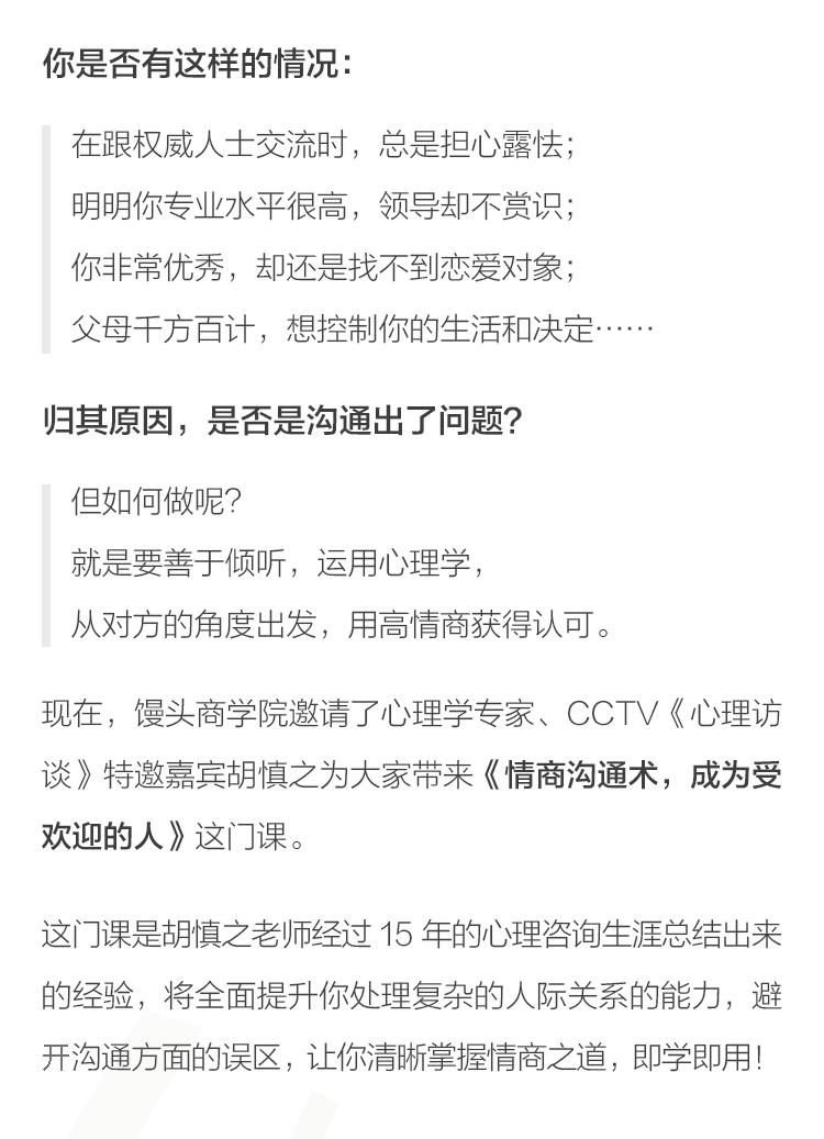 http://mtedu-img.oss-cn-beijing-internal.aliyuncs.com/ueditor/20180227203458_636781.png
