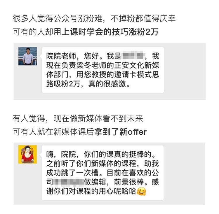 http://mtedu-img.oss-cn-beijing-internal.aliyuncs.com/ueditor/20171226193430_159203.jpg