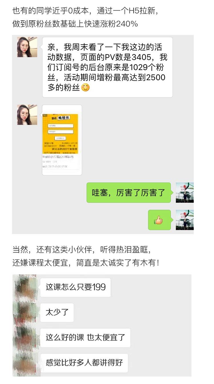 http://mtedu-img.oss-cn-beijing-internal.aliyuncs.com/ueditor/20171226193440_915500.jpg