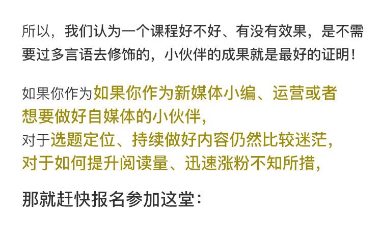 http://mtedu-img.oss-cn-beijing-internal.aliyuncs.com/ueditor/20171226193450_883545.jpg