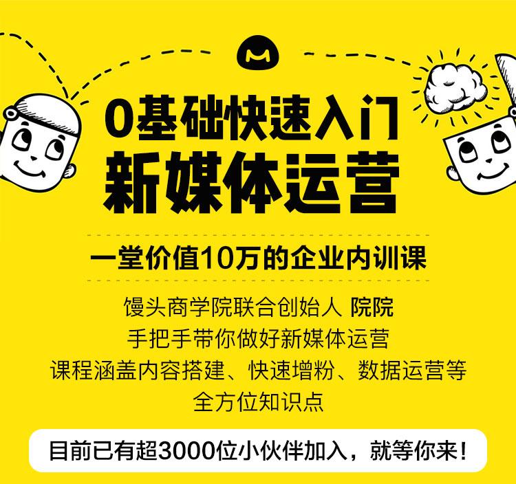 http://mtedu-img.oss-cn-beijing-internal.aliyuncs.com/ueditor/20171226193455_350167.jpg