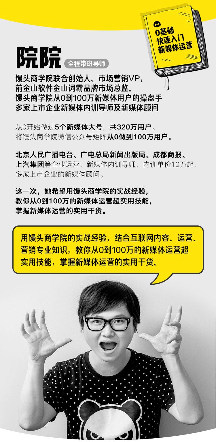 http://mtedu-img.oss-cn-beijing-internal.aliyuncs.com/ueditor/20171226193502_342131.jpg