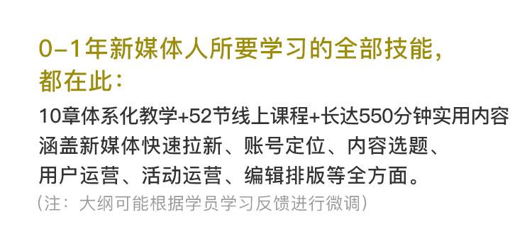http://mtedu-img.oss-cn-beijing-internal.aliyuncs.com/ueditor/20180115104852_440099.jpg