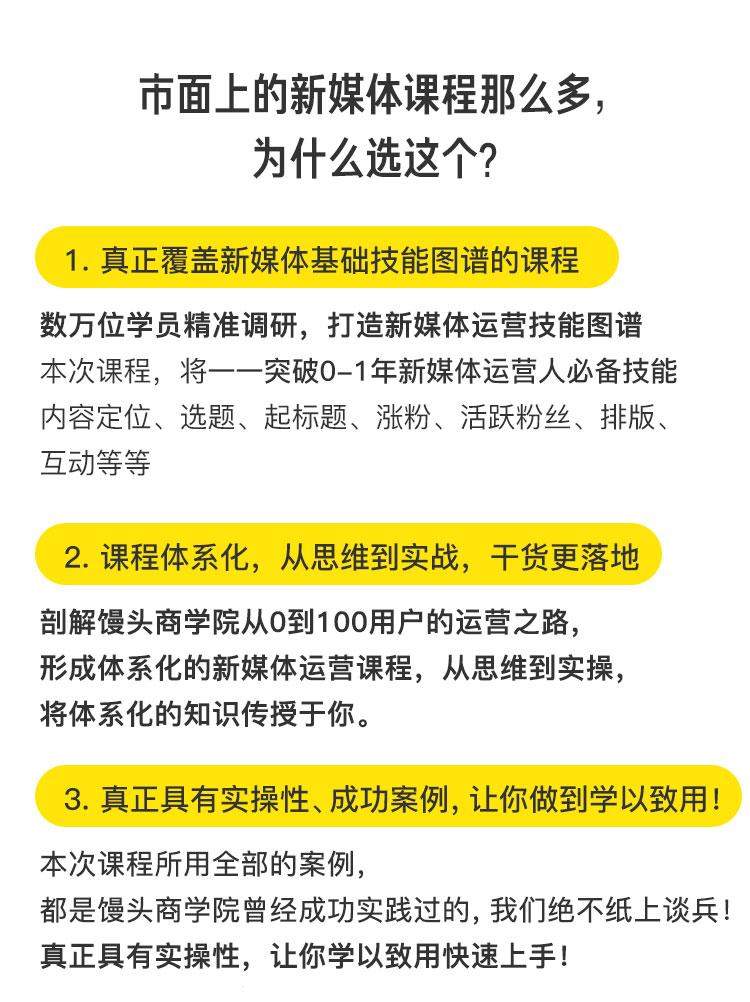 http://mtedu-img.oss-cn-beijing-internal.aliyuncs.com/ueditor/20171226193531_511796.jpg
