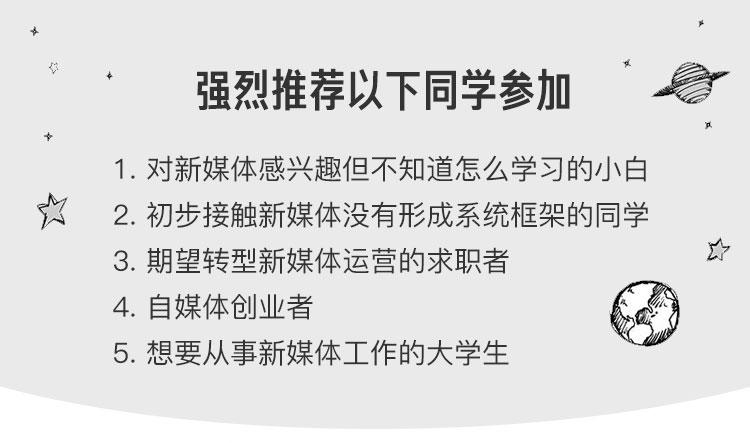 http://mtedu-img.oss-cn-beijing-internal.aliyuncs.com/ueditor/20171226193545_581317.jpg