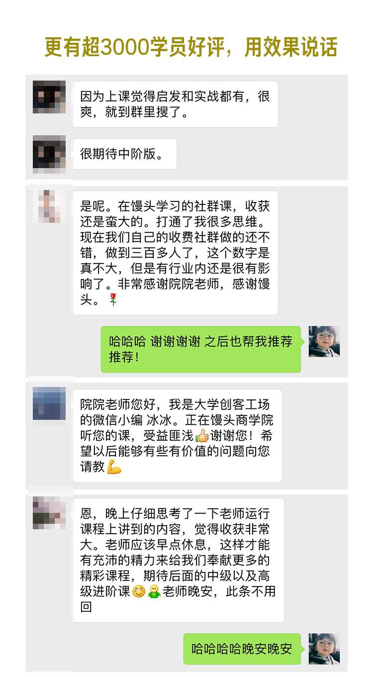http://mtedu-img.oss-cn-beijing-internal.aliyuncs.com/ueditor/20171227145922_676898.jpg