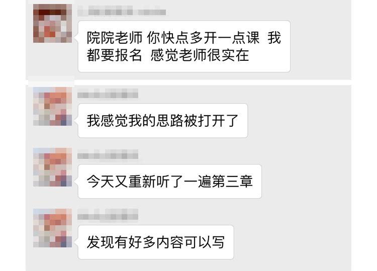 http://mtedu-img.oss-cn-beijing-internal.aliyuncs.com/ueditor/20171227145938_343297.jpg