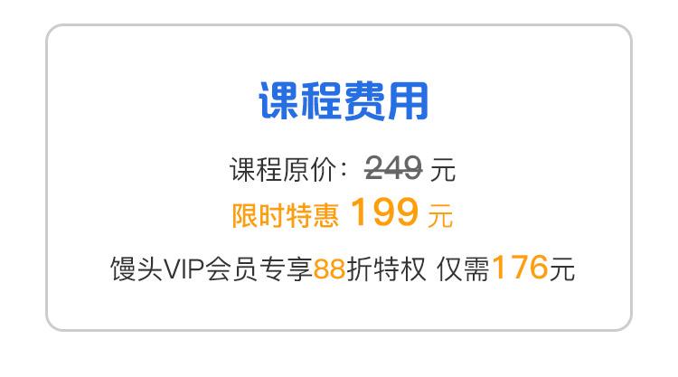 http://mtedu-img.oss-cn-beijing-internal.aliyuncs.com/ueditor/20180315105651_237621.jpg