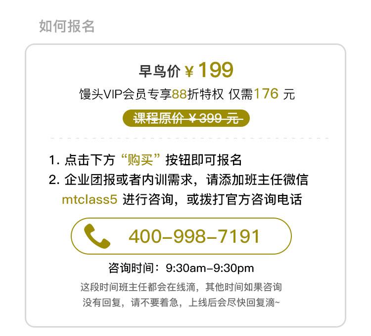 http://mtedu-img.oss-cn-beijing-internal.aliyuncs.com/ueditor/20180315180420_746231.jpg