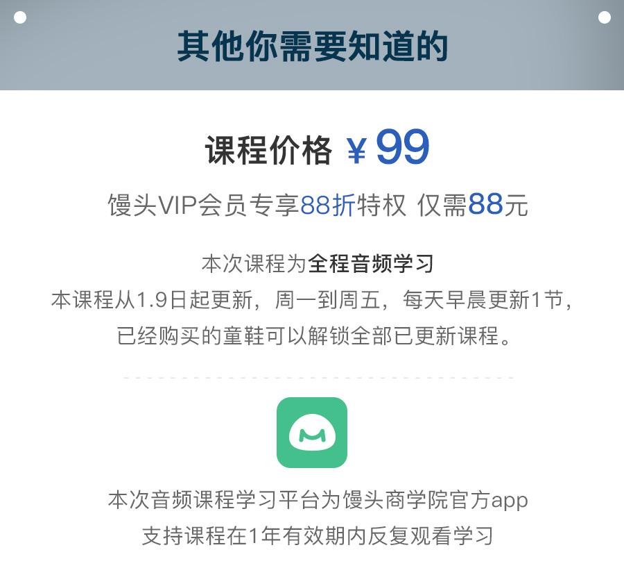 http://mtedu-img.oss-cn-beijing-internal.aliyuncs.com/ueditor/20180315180908_382283.jpg