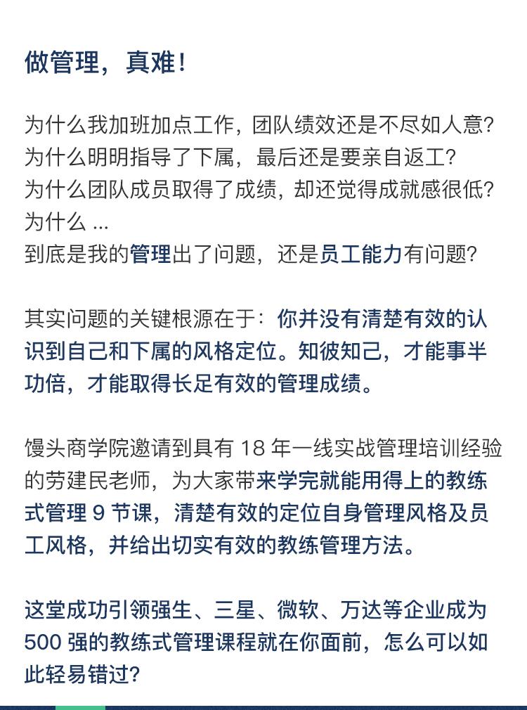 http://mtedu-img.oss-cn-beijing-internal.aliyuncs.com/ueditor/20180322140124_608290.jpg