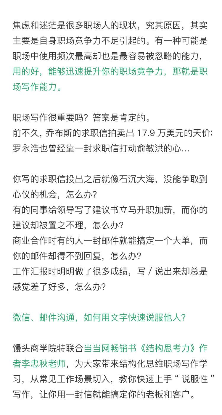 http://mtedu-img.oss-cn-beijing-internal.aliyuncs.com/ueditor/20180508162735_287145.jpg