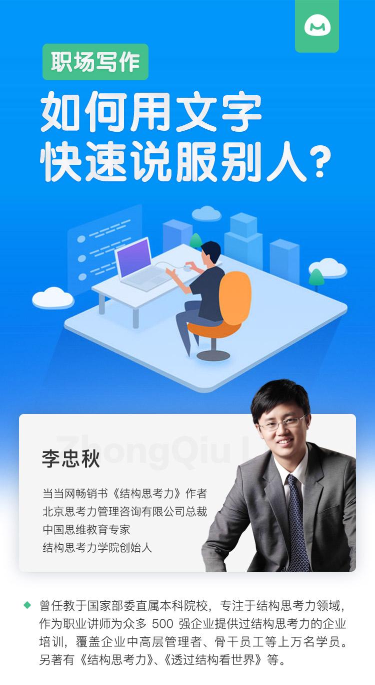http://mtedu-img.oss-cn-beijing-internal.aliyuncs.com/ueditor/20180508162746_288236.jpg