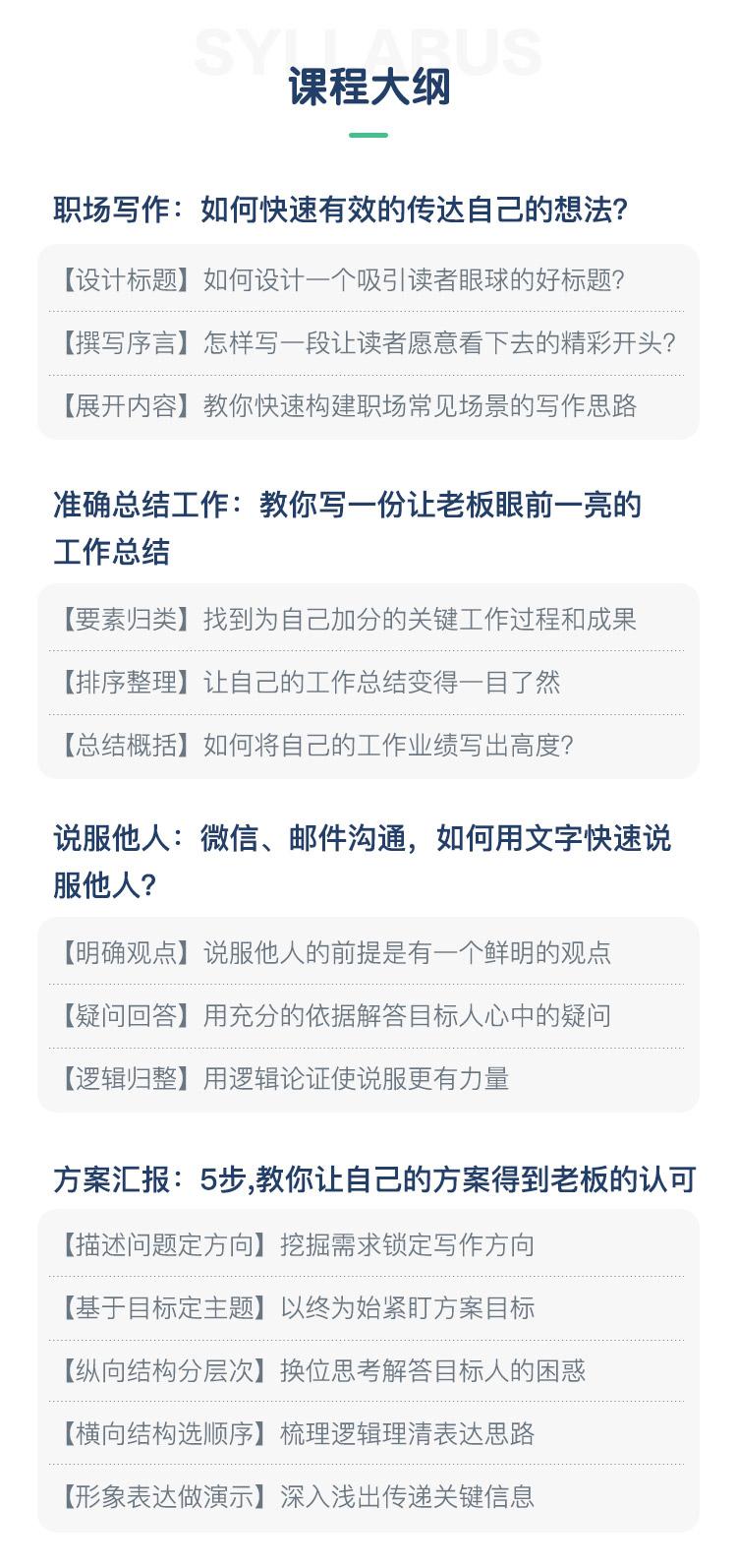 http://mtedu-img.oss-cn-beijing-internal.aliyuncs.com/ueditor/20180508162801_726550.jpg