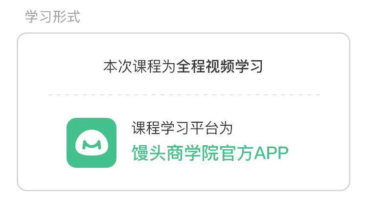 http://mtedu-img.oss-cn-beijing-internal.aliyuncs.com/ueditor/20180508162812_404812.jpg