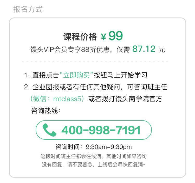 http://mtedu-img.oss-cn-beijing-internal.aliyuncs.com/ueditor/20180508162821_933177.jpg