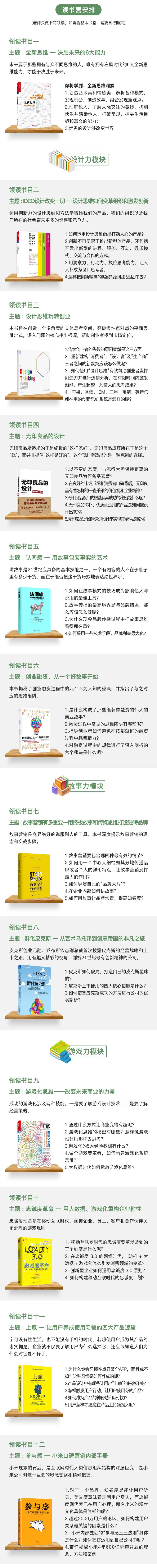 http://mtedu-img.oss-cn-beijing-internal.aliyuncs.com/ueditor/20180518170048_408712.jpg