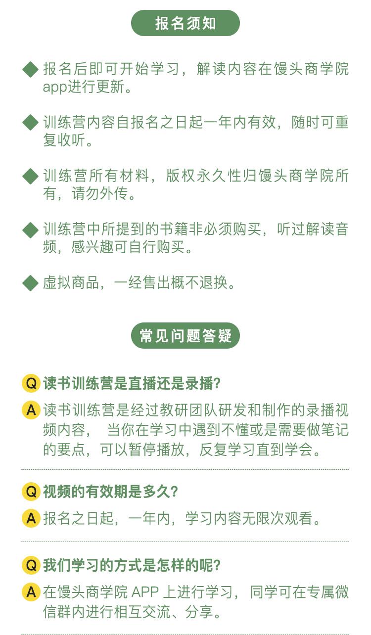 http://mtedu-img.oss-cn-beijing-internal.aliyuncs.com/ueditor/20180518170106_867482.jpg