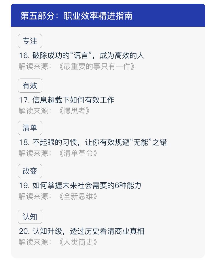 http://mtedu-img.oss-cn-beijing-internal.aliyuncs.com/ueditor/20180528113917_447674.jpg