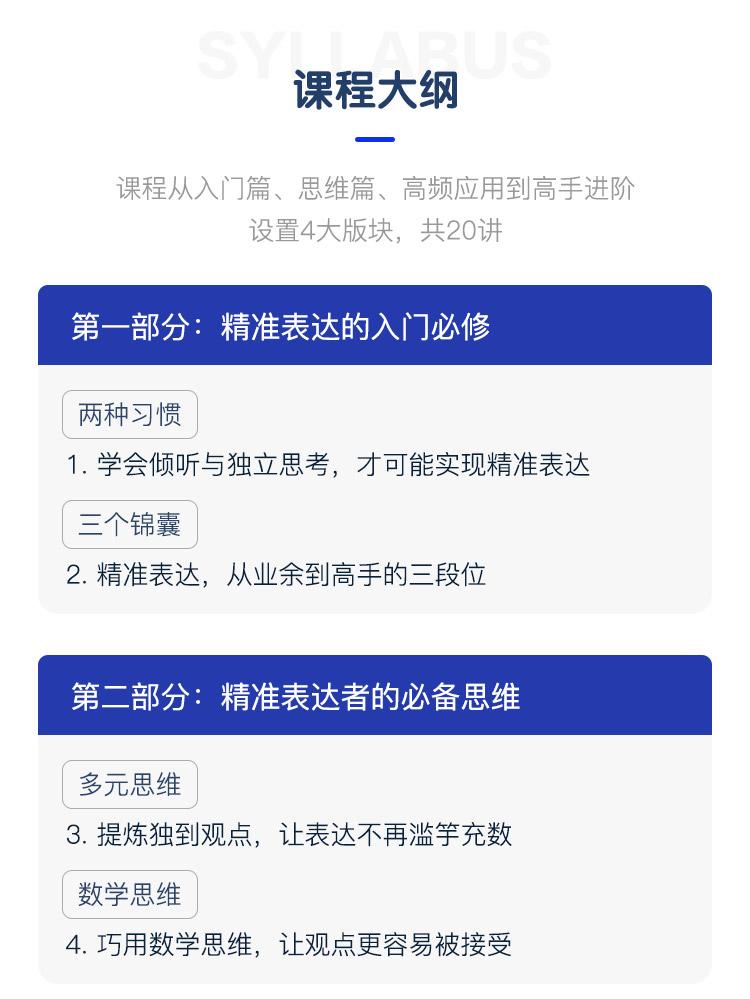 http://mtedu-img.oss-cn-beijing-internal.aliyuncs.com/ueditor/20180528113934_718751.jpg