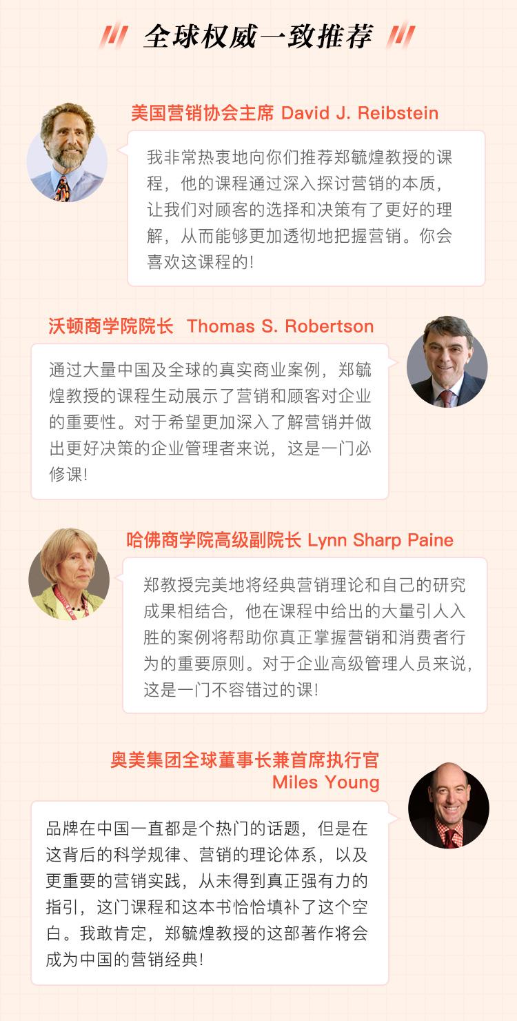 http://mtedu-img.oss-cn-beijing-internal.aliyuncs.com/ueditor/20180524205542_256403.jpg