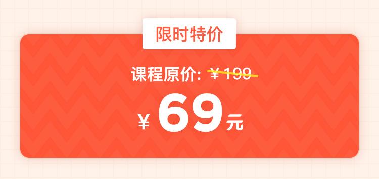 http://mtedu-img.oss-cn-beijing-internal.aliyuncs.com/ueditor/20180614195100_188253.jpg