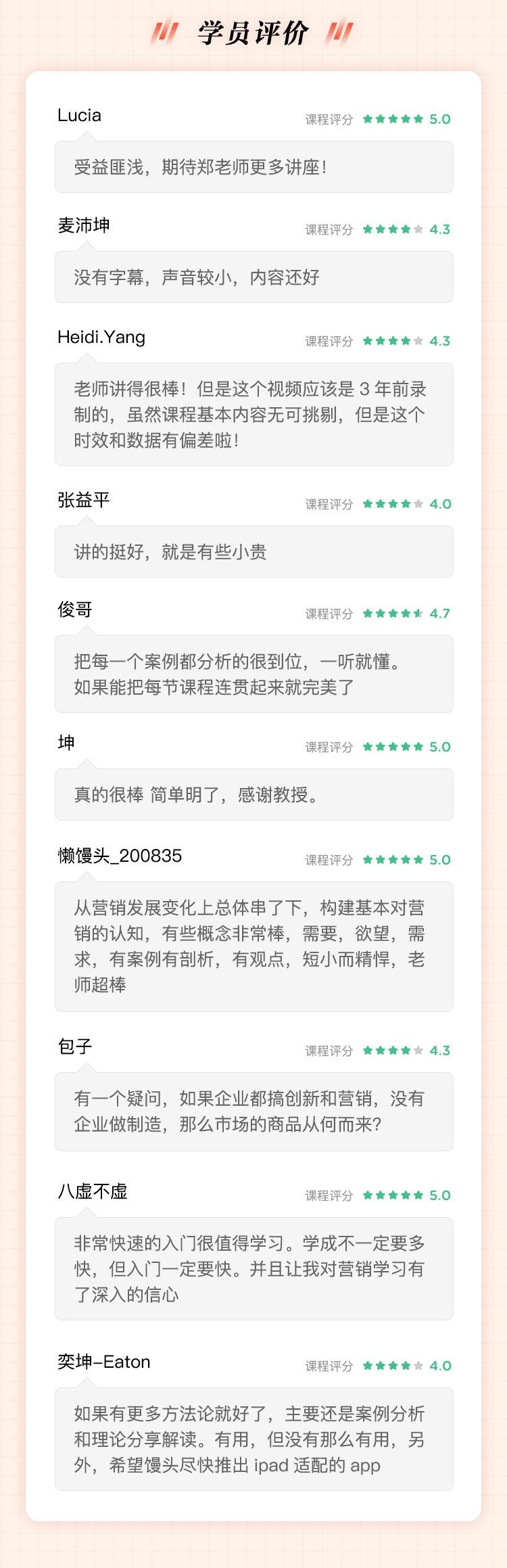 http://mtedu-img.oss-cn-beijing-internal.aliyuncs.com/ueditor/20180614195040_283077.jpg