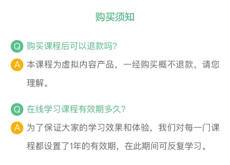 http://mtedu-img.oss-cn-beijing-internal.aliyuncs.com/ueditor/20180614150549_723618.jpg
