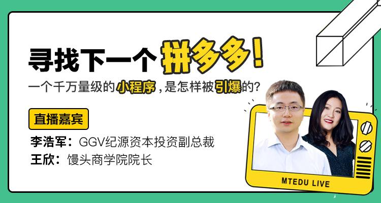 http://mtedu-img.oss-cn-beijing-internal.aliyuncs.com/ueditor/20180629192247_896714.jpg