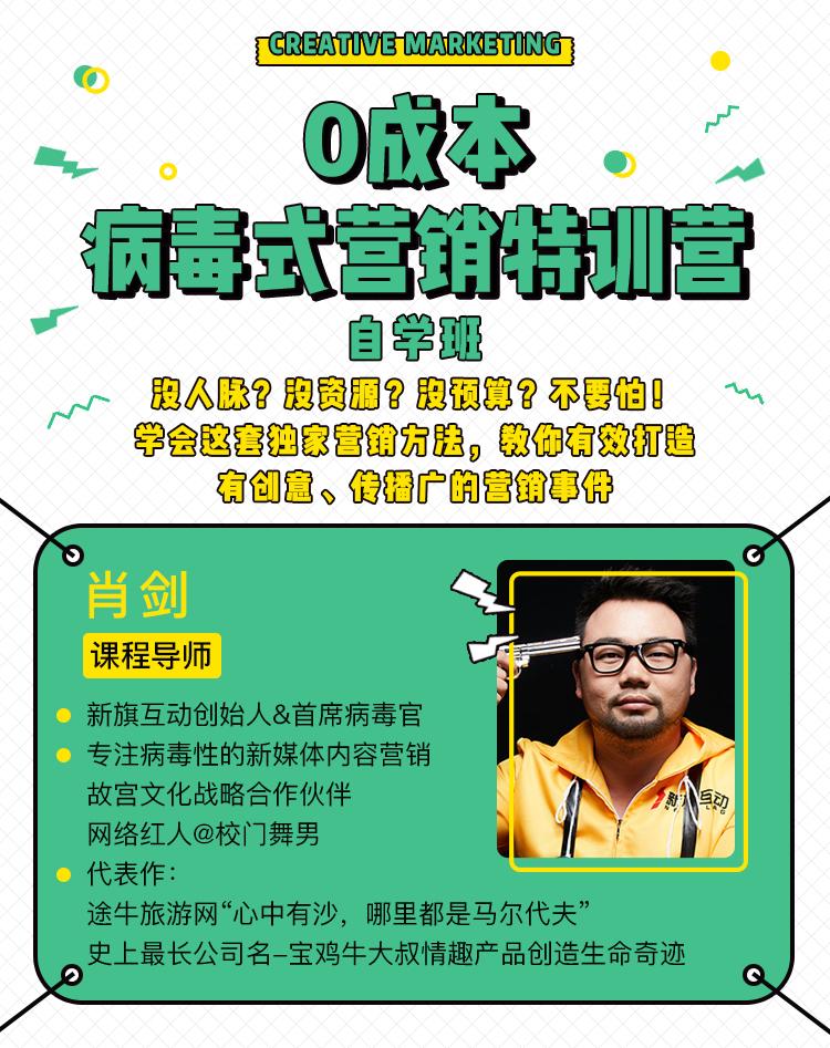 http://mtedu-img.oss-cn-beijing-internal.aliyuncs.com/ueditor/20180712191810_887298.jpg