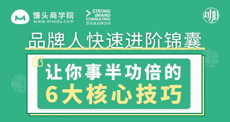 http://mtedu-img.oss-cn-beijing-internal.aliyuncs.com/ueditor/20180713142919_901926.jpg