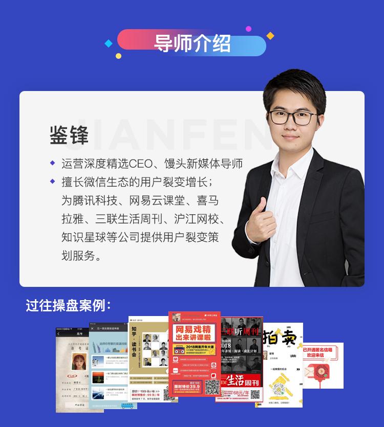 http://mtedu-img.oss-cn-beijing-internal.aliyuncs.com/ueditor/20180720195857_394663.jpg