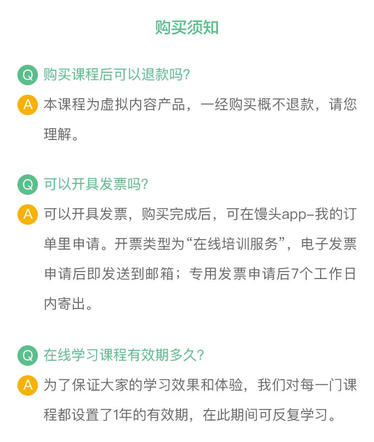http://mtedu-img.oss-cn-beijing-internal.aliyuncs.com/ueditor/20180720195934_475279.jpg