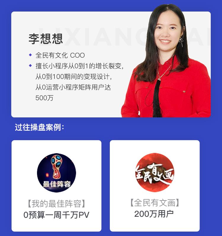 http://mtedu-img.oss-cn-beijing-internal.aliyuncs.com/ueditor/20180720201712_568887.jpg